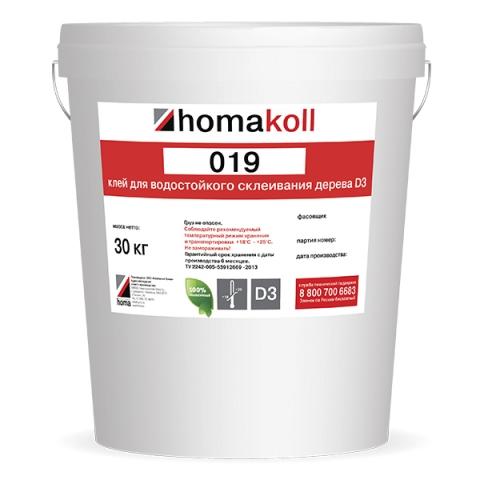 Homakoll 019 D3