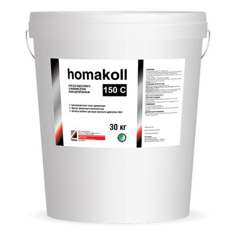 Homakoll 150C