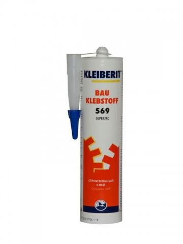 Клейберит 569.0